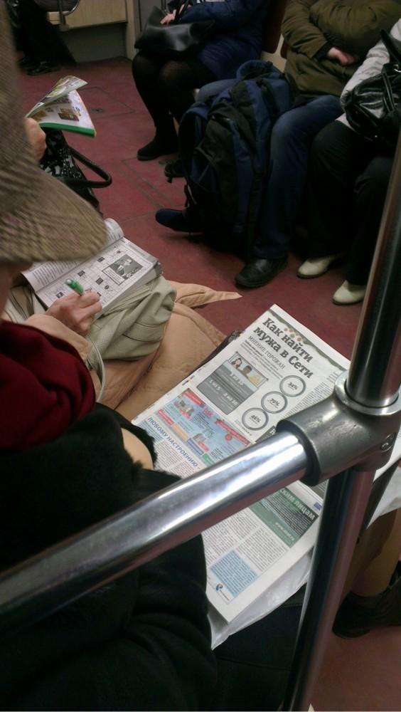 Из жизни в метро