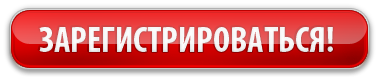 программа взлома знакомств love mail ru
